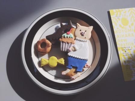 Koyomi_aihara_delicious_knot1