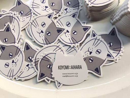 Koyomi_aihara_cat_3