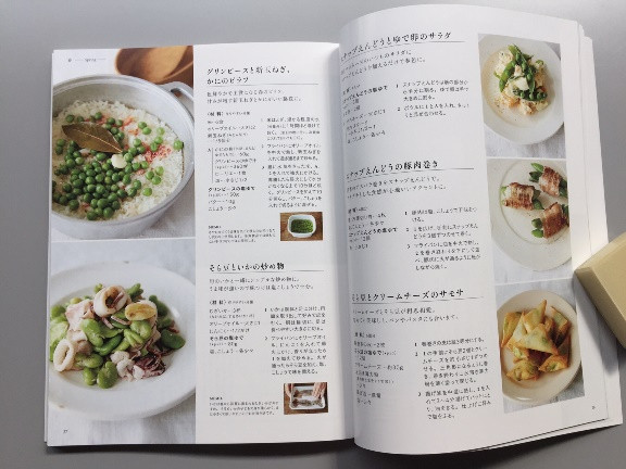 Tama_nakagawa2